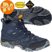 Merrell 12123 Moab 2 Mid Gore-Tex 男GTX多功能健行鞋  運動鞋登山鞋/郊山鞋慢跑鞋/黃金大底健走鞋