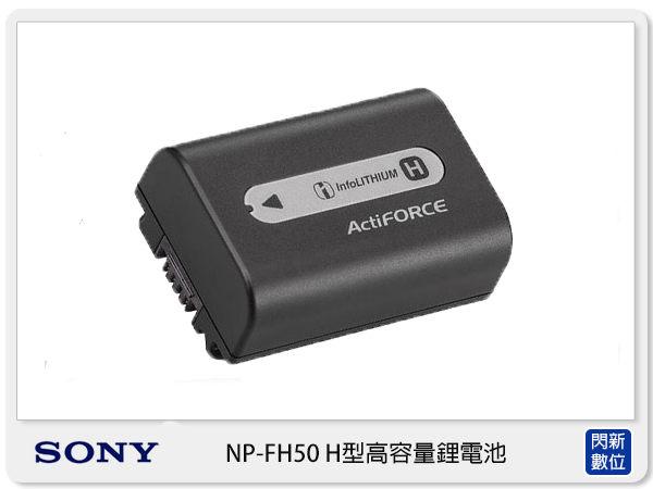 【免運費】SONY NP-FH50 副廠電池 (NPFH50,公司貨) 適用  a330 a230 CX100 HX100V HX200V