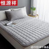 全棉榻榻米床墊1.8m床褥子家用保護墊1.5單人墊被1.2學生地鋪睡墊  橙子精品