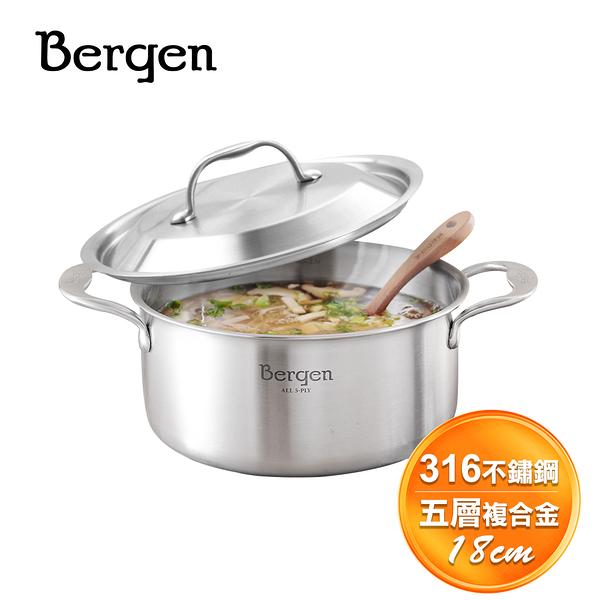 韓國 Bergen系列五層複合金 不鏽鋼雙柄湯鍋18cm HKB-018