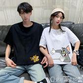 情侶裝貓和老鼠聯名短袖t恤情侶裝夏裝2019新款小眾設計感寬鬆半袖ins潮 爾碩數位