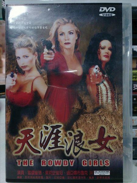 影音專賣店-E14-003-正版DVD【天涯浪女/限制極】-雪儂催德*茱莉史崔坦*迪亞娜布魯克