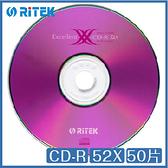 錸德 Ritek X系列 二代 CD-R 52X 50片 CD 光碟