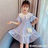 女童洋裝 女童連身裙2021年夏裝薄款兒童洋氣新款時尚翻領裙子小女孩公主裙 美物生活館