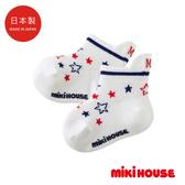 MIKI HOUSE 日本製 五角星星短襪