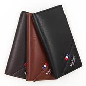 新款男士錢包 長款多卡位西裝包 多功能大容量時尚商務wallet
