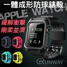 一體成形 Apple watch 38m...