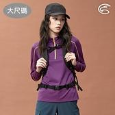 【下殺↘7折】ADISI 女半門襟抗靜電紗長袖上衣AL2021065-1 (3XL) 大尺碼 / 城市綠洲