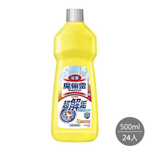 魔術靈浴室清潔劑 舒適檸檬 經濟瓶500ML x 24入