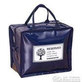 保溫飯盒袋大號手提包可愛便當包小清新防水加厚帶飯包手拎袋   居樂坊生活館