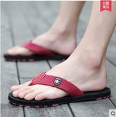 夏季人字拖男士防滑夾腳個性潮沙灘鞋韓版Lpm1111【kikikoko】