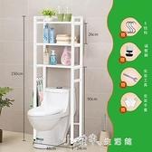 現貨 馬桶置物架 衛生間置物架落地浴室臉盆架馬桶架子廁所置物架【全館免運】