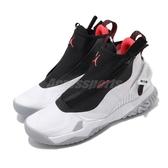 Nike Jordan Proto-React Z 白 黑 男鞋 運動鞋 休閒鞋 喬丹 【PUMP306】 CI3794-100