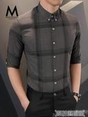 默認格子襯衫男士短袖春夏季韓版休閒男士寸衫商務免燙五分袖襯衣 科技藝術館