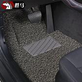 汽車絲圈腳墊專用于2018款廣汽本田新飛度車思域繽智鋒范凌派地毯