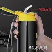 吸管杯成人孕婦產婦女士防漏創意韓版便攜水杯 QG3955『M&G大尺碼』