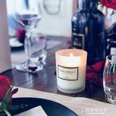 精油無煙安神香氛香薰蠟燭杯大豆蠟臥室新婚禮物禮盒凈化空氣 【東京衣秀】