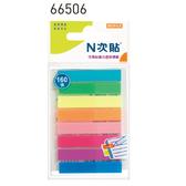 【N次貼】66506 8色-160張螢光透明標籤