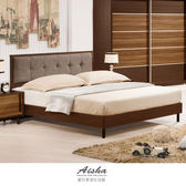 床組 6 尺床片型床台 卡爾頓  385-6w  愛莎家居