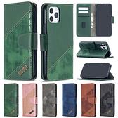 蘋果 iPhone12 Pro Max 12Pro 12Mini 撞色鱷魚紋皮套 手機皮套 插卡 支架 掀蓋殼 保護套
