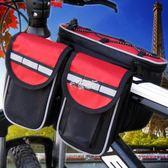 自由車袋 四合一子母包車前包 上管包 自行車包 山地車梁包騎行包 俏腳丫