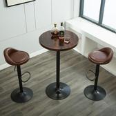 簡約小吧台桌家用實木高腳圓桌子客廳咖啡廳北歐鐵藝桌椅組合碳化 樂活生活館