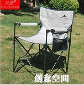 戶外釣魚折疊椅子超輕便攜小靠背美術生休閒沙灘露營凳劇組導演椅 NMS創意新品