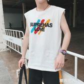 夏季背心男青少年學生港風ins無袖T恤韓版寬鬆坎肩潮夏裝薄款衣服『潮流世家』