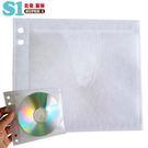 0.5元/個 [周年慶特價]【200張】加厚CD收納保護袋 CD-IN-200