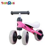 玩具反斗城 寶寶滑步平衡車-粉