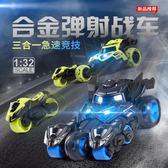 仿真合金彈射戰車三合一 兒童聲光回力玩具賽車 擺件模型