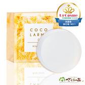 美康櫻森 VCO椰油精粹嫩白洗顏皂 85G 贈起泡網效期2020.08 【淨妍美肌】