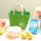 ✭慢思行✭【N236】韓版清新手提便當包 午餐包 保溫包 野餐包 防水 媽媽包 廚房 戶外