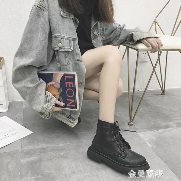 秋冬新款馬丁靴女英倫風chic短靴女粗跟平底機車靴子女短筒潮 金曼麗莎