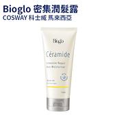 Bioglo 密集潤髮露 150ml 免沖洗護髮 科士威 馬來西亞 【YES 美妝】