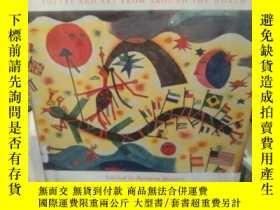二手書博民逛書店Voices罕見: Poetry and Art from Ar
