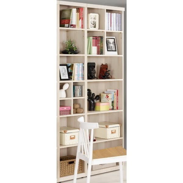 書櫃 書櫥 MK-369-34 塔利斯3.3尺開放式書櫥【大眾家居舘】