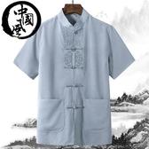 唐裝 中國風棉麻唐裝男夏季短袖薄款中老年男裝漢服寬鬆上衣中式爸爸裝 曼慕衣櫃