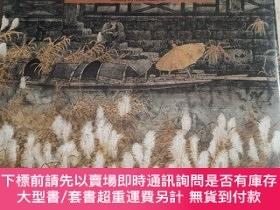 二手書博民逛書店SUN罕見YONG A TRADITIONAL CHINESE PAINTER( 中國傳統畫家孫永)Y1806