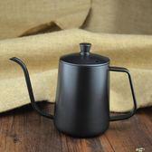 新品加厚304不銹鋼特氟龍手沖壺細口咖啡壺細長嘴掛耳滴漏600ml