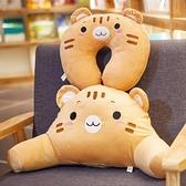 靠枕可愛靠墊辦公室腰靠卡通腰枕大號椅子護腰靠枕抱枕u型枕頭護頸枕部落