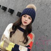 帽子女冬季純色麻花針織帽正韓真毛球毛線帽加厚百搭保暖甜美可愛