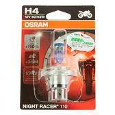 OSRAM 機車極速星鑽燈泡 12V/60/55W 公司貨(H4)