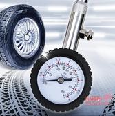 胎壓偵測器 胎壓錶偵測器計汽車輪胎氣壓錶壓力充氣車用高精度打氣檢測器測壓