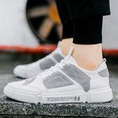 韓版小白鞋子男帆布休閒鞋潮流百搭運動板鞋男鞋透氣潮鞋 黛尼時尚精品