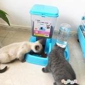 寵物自動餵食器貓碗貓食盆貓咪食盆狗狗自動飲水雙碗狗盆狗碗貓盆 新春禮物
