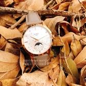 Henry London英國前衛品牌MOON PHASE復刻時光月相時尚腕錶HL35-LS-0320公司貨