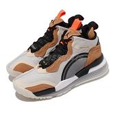 Nike 休閒鞋 Jordan Aerospace 720 咖啡 灰 男鞋 高筒 氣墊 【ACS】 BV5502-002