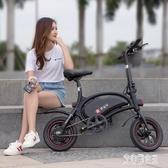 220v 電動自行車 折疊電動車成人男女小型親子電動車電瓶車 qz386【艾菲爾女王】
