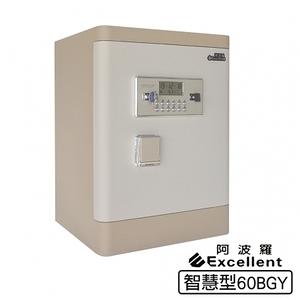 阿波羅 Excellent e世紀電子保險箱/櫃_智慧型(60BGY)